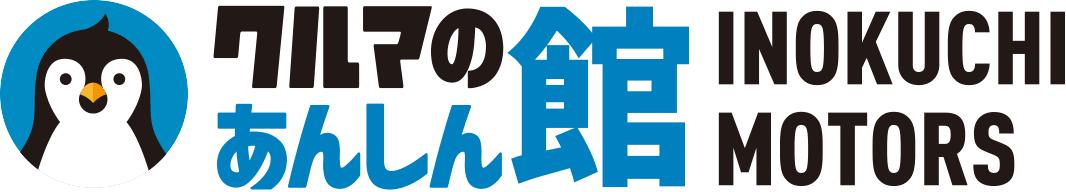 会社情報 | 軽39.8万円店 クルマのあんしん館