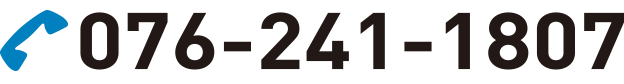TEL:076-241-1807